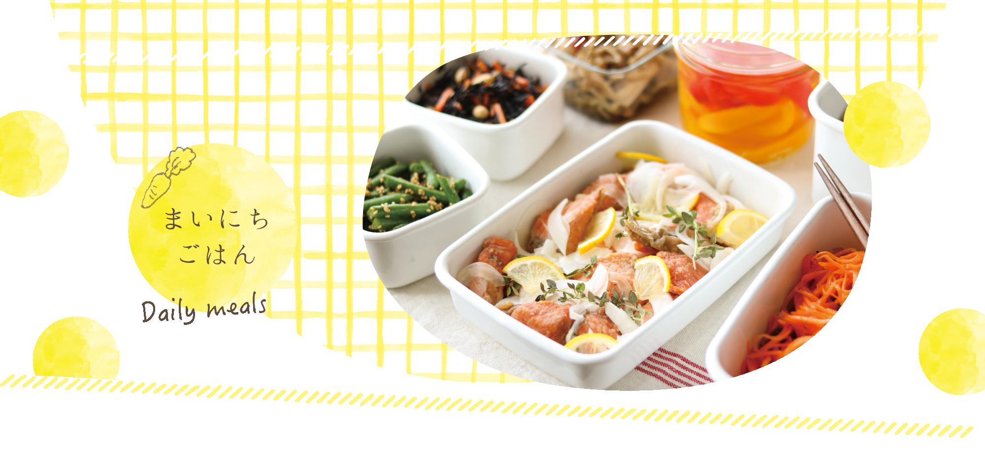 料理家 フードコーディネーター 管理栄養士 緑川鮎香オフィシャルサイト